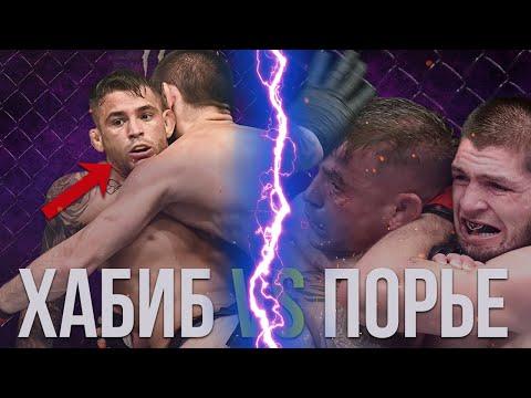 Вот почему Хабиб УНИЧТОЖИЛ Дастина Порье! ТЕХНИЧЕСКИЙ РАЗБОР ПОЕДИНКА UFC 242
