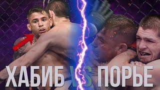 Download Вот почему Хабиб УНИЧТОЖИЛ Дастина Порье! ТЕХНИЧЕСКИЙ РАЗБОР ПОЕДИНКА UFC 242 Mp3 and Videos