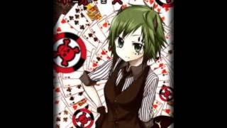 |Gumi Poker Face|~MP3 Download Link -Lyrics