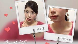 【girls diary】落ちにくいリップ 口紅 塗り方 by milpate女子のためのハッピーチャンネル