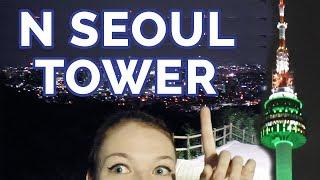 SEUL VISTA DO ALTO - N SEOUL TOWER
