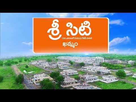 SRICITY KHAMMAM TVC HD 2017