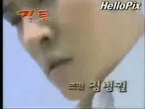 '92 Drama