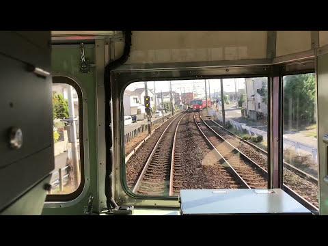 名鉄 犬山線 (犬山駅 → 名鉄名古屋駅) Meitetsu Inuyama Line Express (Inuyama → Meitetsu Nagoya)