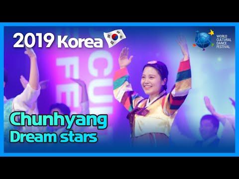 2019年�n��世界大���n��舞蹈 春香(Chunhyang)
