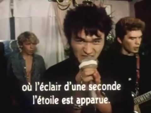 Скачать музыку кино (1982) через торрент.