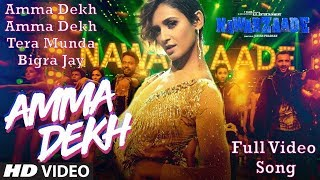 Amma Dekh (Video Song) | Nawabzaade (2018)