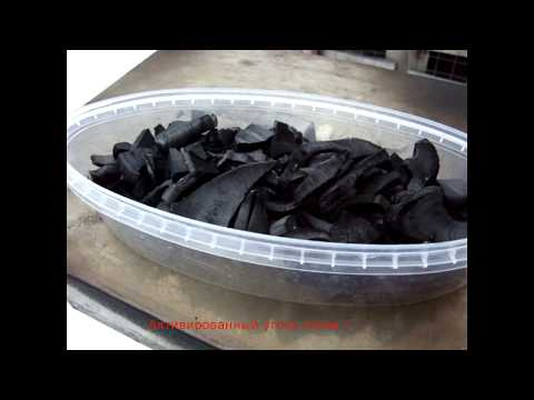 Активированный уголь делаем своими руками в домашних условиях