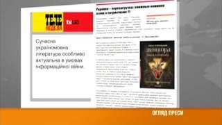 Обзор отечественной прессы 16.09