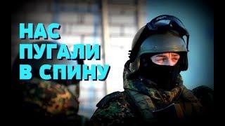 БИЗНЕС НА ВОЙНЕ: Как кадыровцы брали российский спецназ на слабо - #1