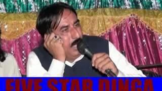 five star dvd dinga kharian gujrat sain sohail saif ul malook punjabi desi songs asmaila program 4
