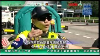 [翡翠互動新聞台] 2010年7月4日 三部雙層九巴在大欖隧道荃灣入口相撞