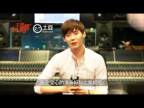 Lee jong suk greeting (for Beijing fan meeting)