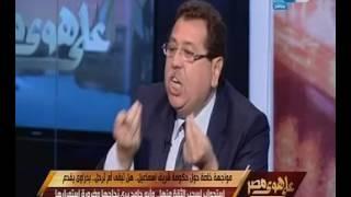 محمد أبو حامد: البرلمان مقصر مع الحكومة.. وبدراوى يرد: