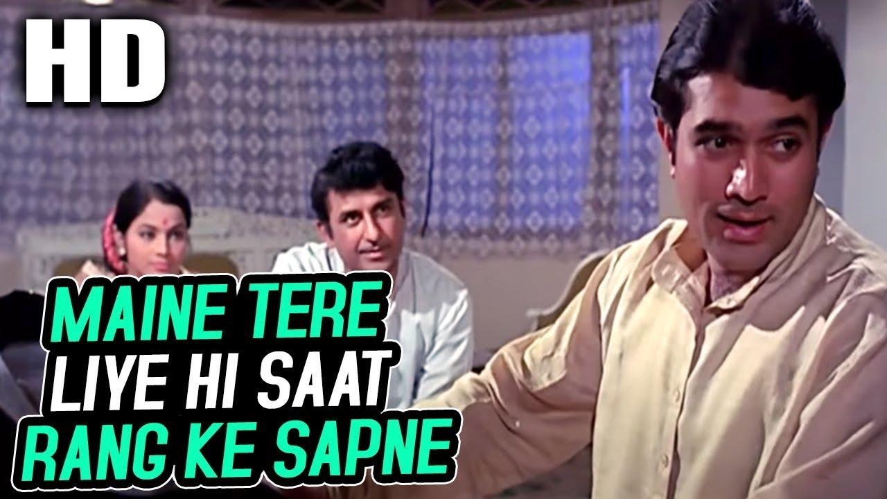 Download Maine Tere Liye Hi Saat Rang Ke Sapne | Mukesh | Anand 1971 Songs । Rajesh Khanna, Amitabh Bachchan