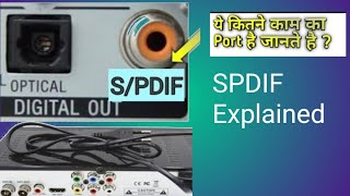SPDIF Port  Set Top Box  Explained Most Awaited Video Free Dish