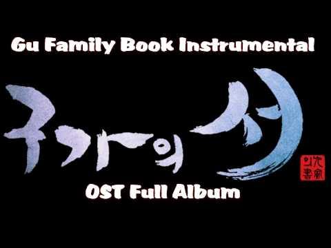 Ost Gu Family Book My Eden