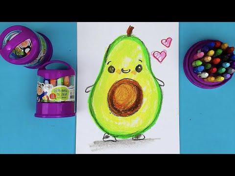 Как нарисовать АВОКАДО урок рисования для детей
