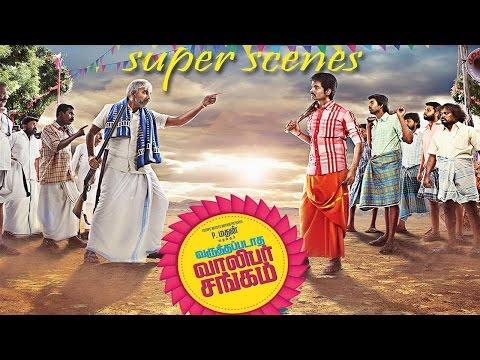 Varuthapadatha Valibar Sangam - Super Scenes | Sivakarthikeyan | Sri Divya | Soori | HD 1080p