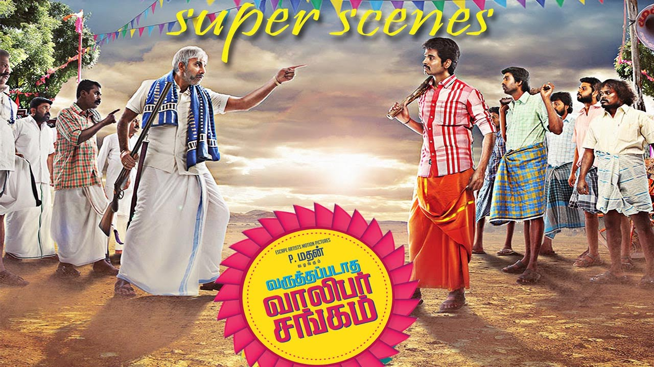 Varuthapadatha Valibar Sangam Super Scenes Sivakarthikeyan Sri Divya Soori Hd 1080p