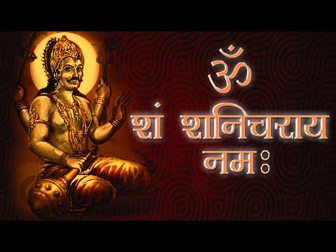 श्री शनि देव कथा | Shree Shani Dev Life Story | Full | मंगलकारी शनि की कहानी thumbnail