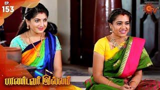 Pandavar Illam - Episode 153 | 24th January 2020 | Sun TV Serial | Tamil Serial