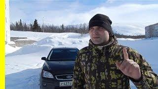 Знакомство с Форд фокус 2
