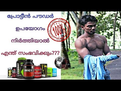 Binaural Beats Muscle Building
