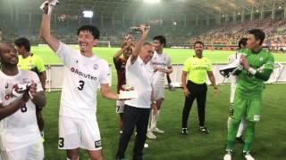 試合後、サポーターからこの日67歳の誕生日を迎えたネルシーニョ 監督へ...