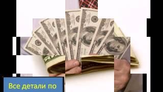 В каких сферах можно заработать большие деньги (часть 1)