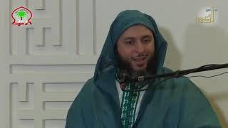 الجزء الثالث و الأخير- شرح منظومة الألبيري في الأدب الشيخ سعيد الكملي