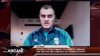 Ο ομοσπονδιακός προπονητής TKD Χρήστος Αλμασίδης μιλάει στο kozani.tv