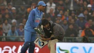 MS Dhoni's fan breaks the security and touches MSD'S Feet - India vs Sri Lanka - Mohali ODI 2017