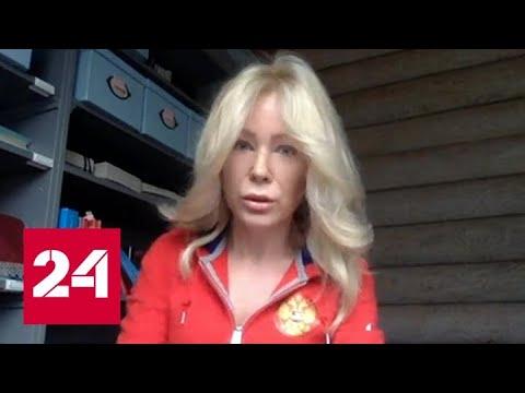 Вертолеты инфицируют города коронавирусом: новые фейки в сети - Россия 24