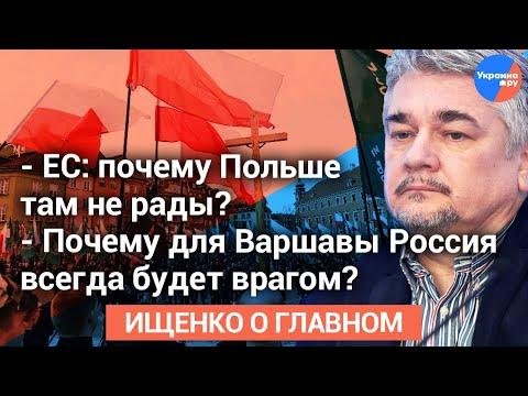 #Ищенко_о_главном /// Пересмотр Соглашения об ассоциации с ЕС: что не устраивает Украину?