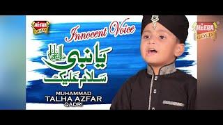 Talha Azfar Qadri - Ya Nabi Salam Alaika - New Naat 2018 - Heera Gold