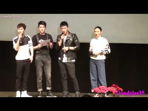 [Eng Sub] [YuZhou focus] 160220 Addicted Fanmeeting in Shanghai Part 2