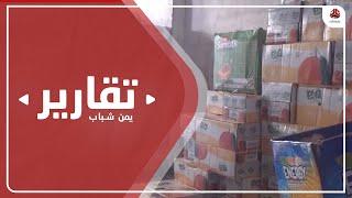 تراجع حجم التجارة بين مناطق الشرعية ومناطق الحوثي بنسبة 40%