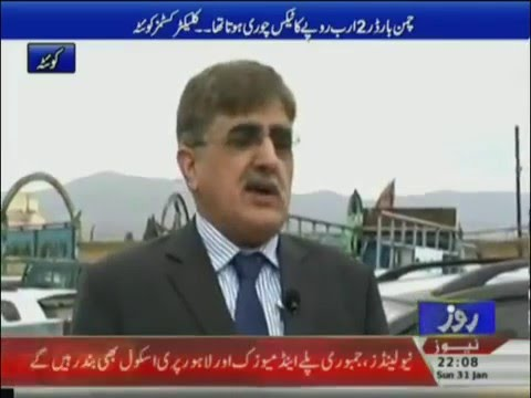 Debate With Nasir Habib 31 January 2016 - Dr. Saeed Jadoon Collector Customs Quetta