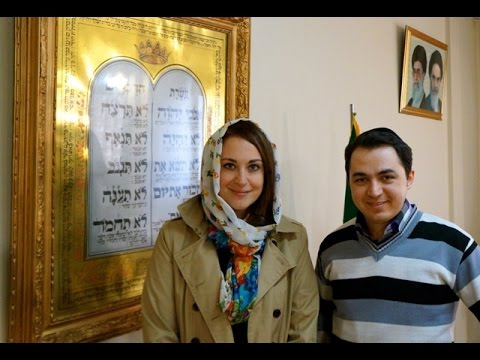 Jewish journey to Iran