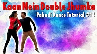 Video Kaan Mein Double Jhumka | Pahadi Dance Tutorial#14 | AshishBoraLIVE |2018 download MP3, 3GP, MP4, WEBM, AVI, FLV Oktober 2018