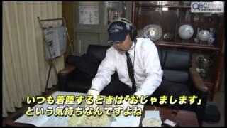 QBC九州ビジネスチャンネル http://qb-ch.com/topics/index.cgi?pg=2887...