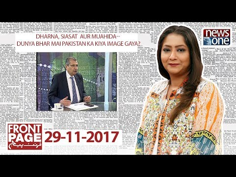 Front Page - 29-November-2017 - News One