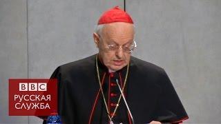 Папа о разводе: никого нельзя приговаривать навсегда