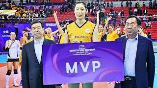 Zhu Ting | MVP | Best Outside Hitter | FIVB Women's Clubs World Championship 2018