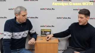Презентация АвтоФон D-маяк MOTO(В студии autoPulse.ru - Роман Назаров, представитель торговой марки