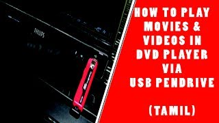How to play movies & videos on DVD player via USB | Tamil | Channel RED