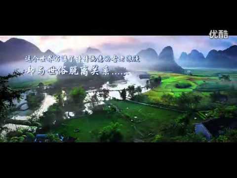 Jingxi County of Baise
