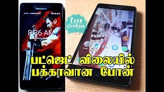 Cheapest Branded 4G Phone - Panasonic P95 Tamil Review | Tech Cookies