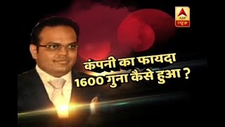 Congress corner BJP with barrage of questions on Jay Shah's company